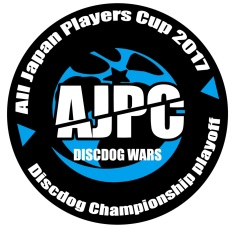 「AJPC All Japan Players Cup 2017」TEAM NV の出展が決定!