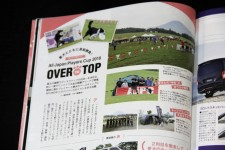 All Japan Players Cup 2018『 OVER THE TOP 』